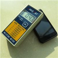 感应式木材水分测定仪 木材水份测定仪