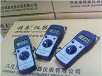 混凝土含水率该用什么仪器测量? JT-C50