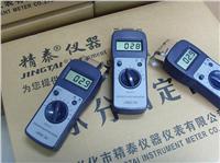 墙面水份测试仪【JINGTAI牌】JT-C50墙面水分测试仪 JT-C50