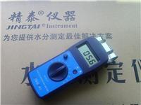购买筒子纱回潮率检测仪 选择JT-T纺织原料水分测定仪 JT-C50