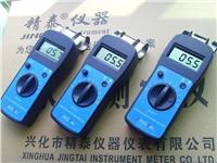 感应式纺织原料水分仪 JT-C50