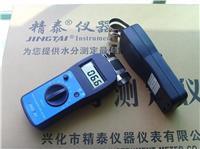 纺织原料水分测定仪 水分仪 JT-T纺织原料水份仪 纺织原料水分仪 JT-C50