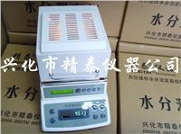 JT-100很好用的卤素灯水份测定仪 卤素水份测定仪 卤素水份仪 JT-100