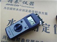 大理石含水率測定儀 JT-C50