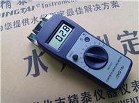 防火板含水率测定仪、地面测水仪 JT-C50