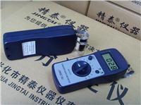 涂装专用墙面测湿仪 JT-C50