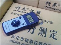 混凝土水份测量仪 JT-C50