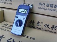 建筑工程施工单位专业 JT-C50混凝土含水率检测仪 JT-C50
