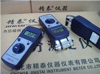 测试混凝土水份的仪器 JT-C50