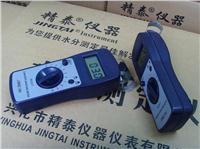 墙体含水率检测仪 JT-C50
