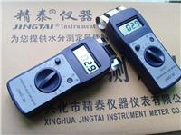 哪里有卖混凝土含水率测定仪? JT-C50