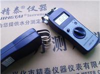 大理石水分测定仪 JT-C50