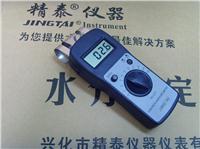 上海市水分测定仪 天津水份测定仪 JT-C50