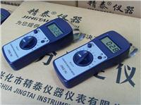 JT-C50混凝土含水率测定仪 混凝土含水率测试仪 JT-C50