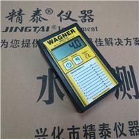 美国Wagner木材湿度仪 木材含水率测定仪 MMC220