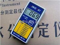 锯末水分测定仪 MCG-100W