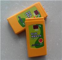 HT-904纸张水分仪/纸张含水率检测仪/纸张水分测定仪 HT-904