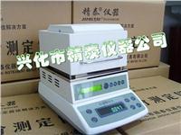 精泰牌PE树脂测试水分仪 塑胶料含水量测量器 橡胶颗粒子水分测定仪 JT-100