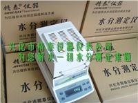 JT-100【专用】PE含水率测试仪 塑胶原料PE水分测定仪 JT-100
