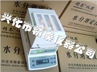 塑胶颗粒水分快速测定仪 JT-100塑料颗粒子水份测试仪 JT-100