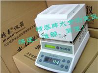 JT-100上海塑胶水分仪 浙江塑胶水份仪 天津塑胶水分仪 湖南塑胶水份仪 JT-100