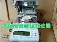 JT-80台式卤素水分测定仪 卤素水分仪 卤素水份仪 卤素水份测定仪 JT-80