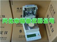 JT-80塑胶料水分测定仪 再生料水份分析仪 塑料颗粒水分测定仪 JT-80