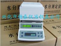 PVC塑胶颗粒水分测定仪 快速卤素水分测定仪 JT-100