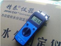 JT-T皮革水分测定仪 皮革水份测定仪 皮革含水率测定仪 JT-T