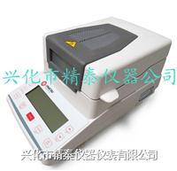 通用性塑胶水分仪 专业塑胶水分测定仪 塑胶粒子水分测定仪 JT-K10