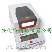 通用性塑胶水分仪 专业塑胶水分测定仪 塑胶粒子水分测定仪