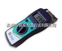 混凝土用什么仪器测定含水率 混凝土含水率测定仪 混凝土水分测量 JT-C50