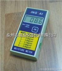 袖珍式木材测湿仪/木材含水仪/木材水份测量仪/木材水分测定仪/木材快速水分测定仪 MCG-100W