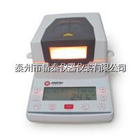 烘干法检测谷物水分含量的仪器 JT-K6