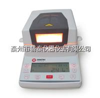饲料水分检测仪 JT-K6