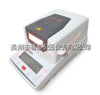 金属粉水分检测仪 JT-K10