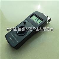 木材测水仪 SD-C50