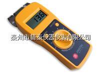 涂布板紙水分測定儀 JT-X1
