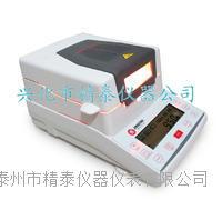 硅粉水分检测仪 JT-K10
