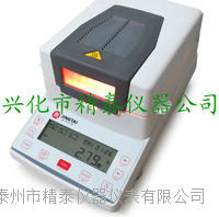铸造型砂水分仪 JT-K8