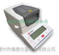 纸浆原料水分检测仪 JT-K6