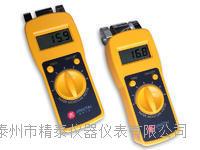 瓦楞纸板水分仪 JT-X1