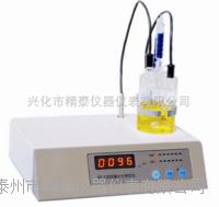 化学溶剂水分检测仪 SF-3