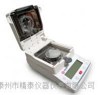 橡胶制品水分仪
