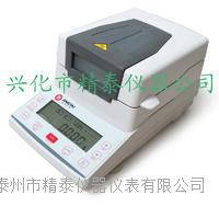 矿粉水分测定仪 KT-K8