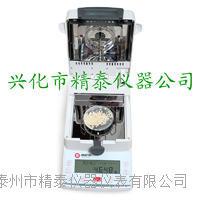 面粉类水分测试仪 JT-K10