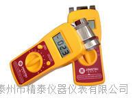 布料水分测试仪 JT-C50