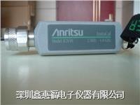供应日本安立S331D原装校准件,安立ICN50校准件, Anritsu ICN50校准件 ICN50