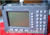 供应日本安立MS2711A频谱分析仪   MS2711A