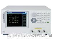 供应美国Agilent 4287A射频LCR测试仪,HP4287A阻抗分析仪 HP4278A